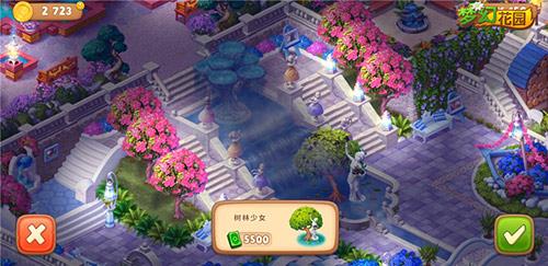 图4:《梦幻花园》圣托里尼皮肤——树林少女.jpg