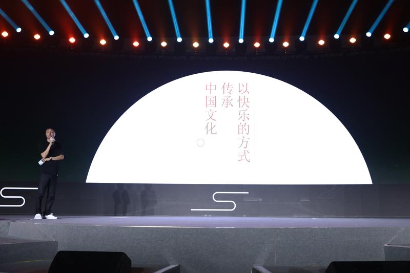 """图018网元圣唐""""以快乐的方式传承中国文化"""".jpg"""