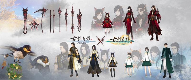 图012《古剑奇谭网络版》将复刻《古剑奇谭》百里屠苏、风晴雪和襄铃的角色服装.jpg