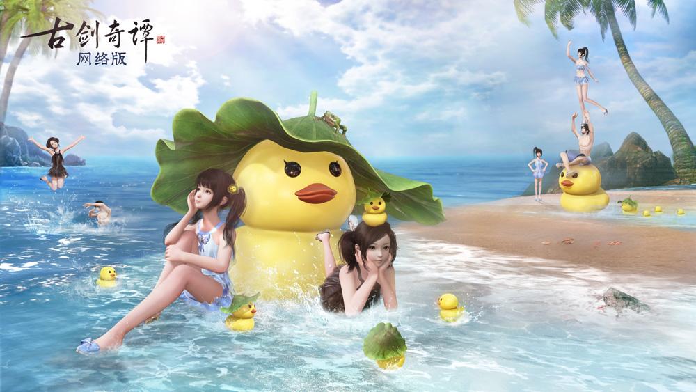 图002沙滩玩乐享受凉爽.jpg