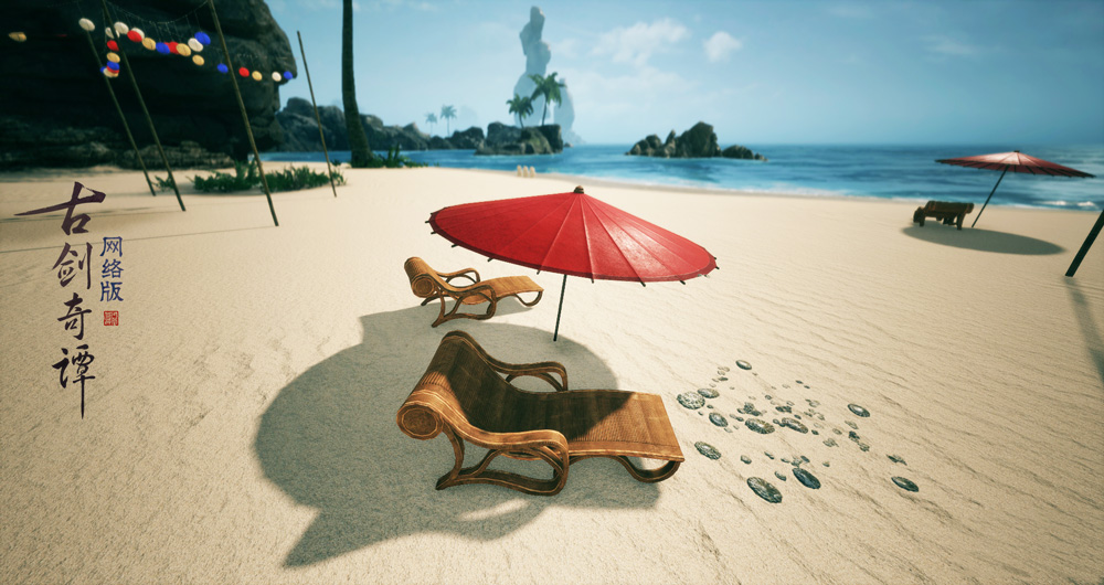 图007逍遥椅.jpg