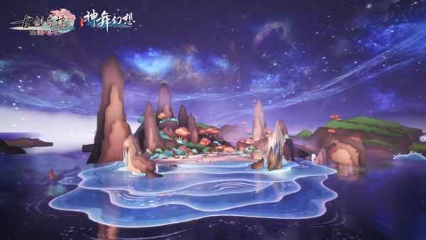 图003龙星领域—《神舞幻想》岛.jpg