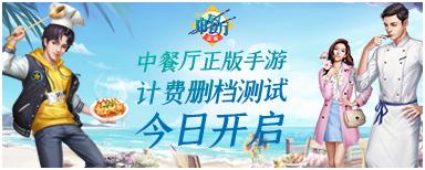 QQ图片20200901121450.png